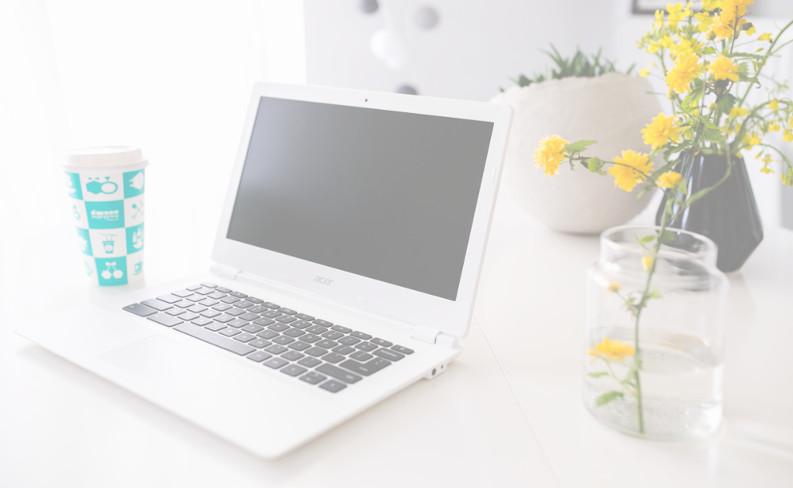 Le logiciel de comptabilité en ligne
